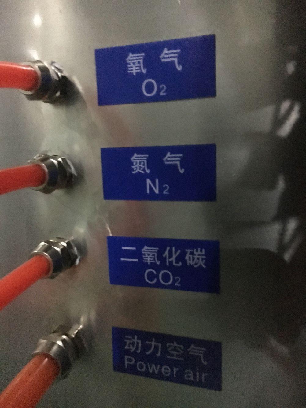 气调包装机-气体接口.jpg